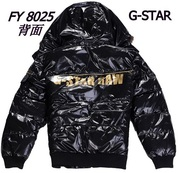 BRAND NEW G-Star Raw Bestor Hooded Jacket Mens M-XXXL