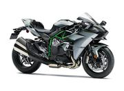 A Comprehensive Collection of Kawasaki Motorcycle Parts and Accessorie